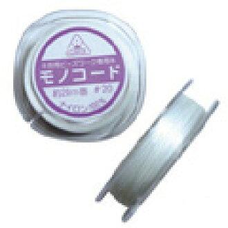 美雪珠配件单代码 # 20 Taihaku K2332 W 20 米