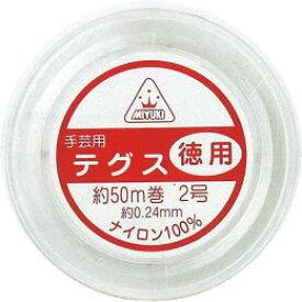 ミユキビーズアクセサリー徳用テグス 4号 クリアH555T 50m巻