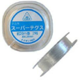ミユキ ビーズアクセサリー スーパーテグス 2号 クリア H4530 20m巻
