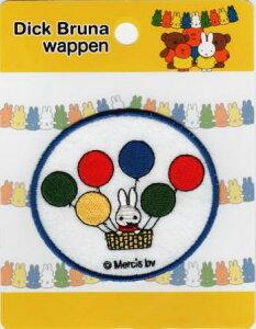 MFW005 キャラクターワッペン アップリケミッフィー☆ワッペン【風船ミッフィー】MFW005