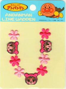 ANR007 キャラクターワッペン アップリケアンパンマンのラインワッペン『あかちゃんまん』ANR007
