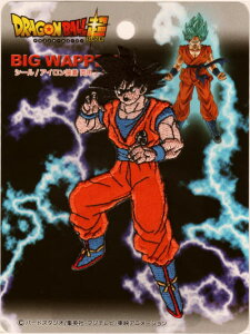 DBS015 キャラクターワッペン アップリケ 【ドラゴンボール】シール・アイロン両用ワッペン 悟空 ビッグシールW  DBS015
