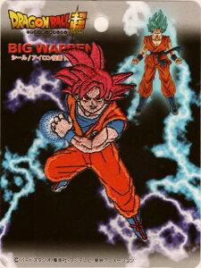 DBS016 キャラクターワッペン アップリケ 【ドラゴンボール】シール・アイロン両用ワッペン SSG悟空 ビッグシールW  DBS016