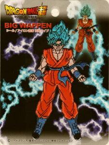 DBS017 キャラクターワッペン アップリケ 【ドラゴンボール】シール・アイロン両用ワッペン SSGSS悟空 ビッグシールW  DBS017