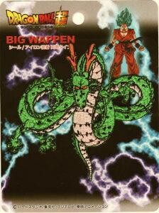 DBS018 キャラクターワッペン アップリケ 【ドラゴンボール】シール・アイロン両用ワッペン 神龍 シェンロン ビッグシールW  DBS018