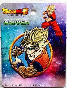 DBS020キャラクターワッペン アップリケ ドラゴンボール超 シール・アイロン両用ワッペン スーパーサイヤ人悟空 丸シールワッペンDBS020