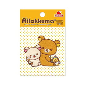 RK501-RK37 キャラクターワッペン アップリケ リラックマ☆ワッペン RK501-RK37