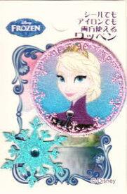D01Y0102 キャラクターワッペン アップリケ アナと雪の女王 D01Y0102 エルサと雪の結晶 小 アイロンシール両用 デコシール