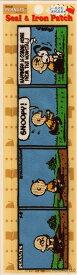 キャラクターワッペン アップリケ 【SNOOPY☆スヌーピー】シール・アイロン接着両用タイプコミックワッペンーCHARLIES02Y8965