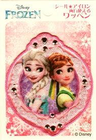 D01Y0582 キャラクターワッペン アップリケ アナと雪の女王 アナとエルサ ピンク 大アイロン・シール両用ワッペン D01Y0582