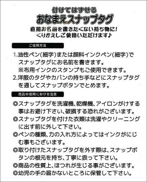 キャラクターワッペン・アップリケ【はらぺこあおむし】NNH-03説明