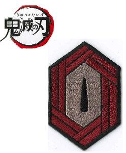 キャラクターワッペン アップリケ 鬼滅の刃 冨岡義勇 日輪刀 鍔 BAN800-BAN09シール接着・アイロン接着両用タイプ
