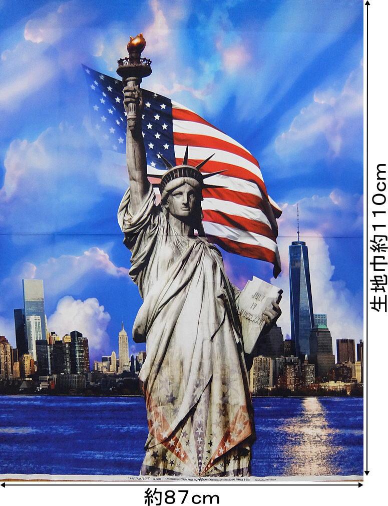 エントリーでポイント10倍 パネル柄 輸入 USAコットン デジタルプリント生地 布 アメリカーナ P4288−159 ホフマンカリフォルニアファブリックス アメリカ ニューヨーク 自由の女神 約縦110×横87cm商用利用可能
