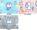 キャラクター生地 布 2017年 入園入学 アイムドラえもんI'm Doraemon G8100 藤子プロ 商用利用不可