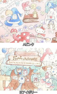 Character fabrics fabric 2017, entrance entrance G8045 Sanrio characters Hello Kitty my melody little twin stars commercial unavailable