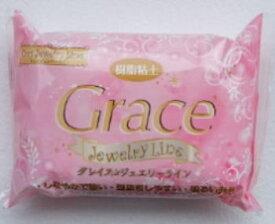樹脂粘土 グレイスジュエリーライン200g(100gx2)品番 NO.878
