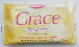 軽量樹脂粘土 グレイス スーパーライト160g 品番 NO.876