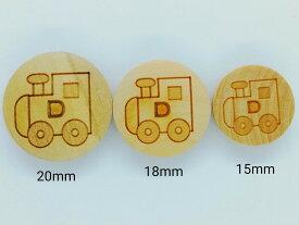 木製 ウッドボタン T−1109−3汽車 電車 直径18mm ナチュラル色 バラ売り ネコポス発送可能