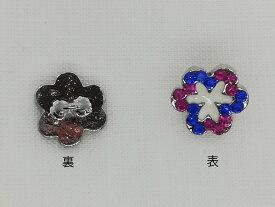 【フラワー ビジューボタン ブルー&ピンク】 現品限り フラワー ビジューボタン GR−1150 直径13mm バラ売り ネコポス発送可能