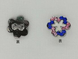 【フラワー ビジューボタン ブルー&薄ピンク】 現品限り フラワー ビジューボタン GR−1150 直径13mm バラ売り ネコポス発送可能