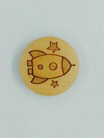 木製 ウッドボタン T−1109−4ロケット 直径20mm ナチュラル色 バラ売り ネコポス発送可能