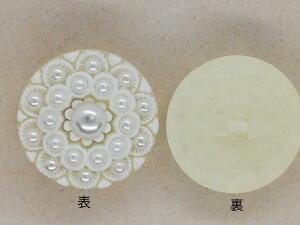 立体フラワーボタン GR1084−01 ホワイト/パール 直径28mm バラ売り ネコポス発送可能