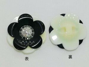 高級ボタン ビジュー フラワーボタン 現品限り 28734−9ブラック/ホワイト 直径21mm バラ売り ネコポス発送可能