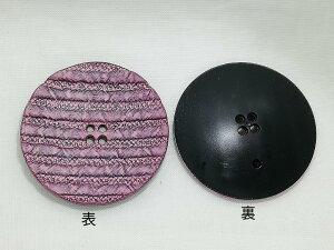 イタリアボタン 現品限り モダン 3448S-1633ピンク 直径27mm バラ売り ネコポス発送可能
