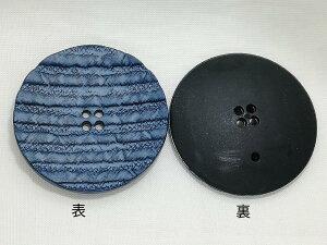 イタリアボタン 現品限り モダン 3448S-1641青 直径18mm バラ売り ネコポス発送可能