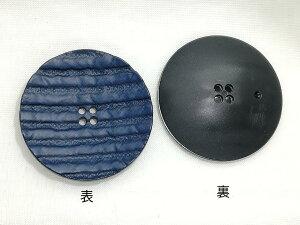 イタリアボタン 現品限り モダン 3448S-1642濃紺青 直径23mm バラ売り ネコポス発送可能