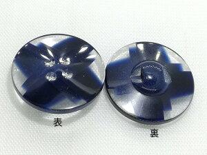 ビジューボタン 切り子風モチーフ 5601−58ネイビー 直径20mm 現品限り ラインストーン配置バラ売り ネコポス発送可能