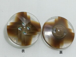 ビジューボタン 切り子風モチーフ 5601−47茶色 直径15mm 現品限り ラインストーン配置バラ売り ネコポス発送可能