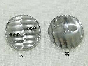 ビジューボタン ウェーブカット ラインストーン GRー951−04グレー 直径25mm 現品限りバラ売り ネコポス発送可能