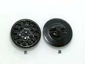 ビジューボタン クリスタルデザイン 現品限り GR−965-009ブラック×ブラック 直径18mm バラ売り ネコポス発送可能
