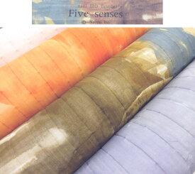 naniIRO Textile 2016 ナニイロ 伊藤尚美 ダブルガーゼ キルティング生地 Five sensesJGQ10360−1 商用利用不可