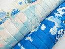 JGQ10350 naniIRO Textile 2017 ナニイロ 伊藤尚美 ダブルガーゼ キルティング生地 KOMOREBI /// こもれび JGQ10350−1 商用利用不可
