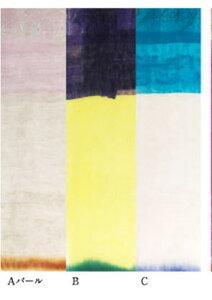 綿麻ガーゼ生地 布 2020 Naomi Ito colors ナニイロ 伊藤尚美 EGX10742−1 RIPPLE リップル 商用利用不可