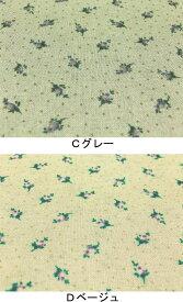 現品限り コットンリネン ヨーロピアンガーゼ生地 小花柄 HA4500−50 商用利用可能