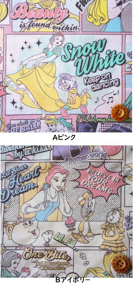 キャラクター生地布ディズニープリンセスG70062020年継続入園入学商用利用不可