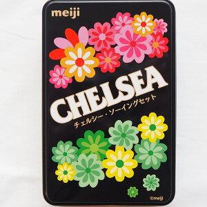 CHELSEA チェルシー ソーイングセット 缶入りSS−1806 メジャー・ニードルセット・ピンクッション・ミニはさみ・縫い糸セット 裁縫道具セット
