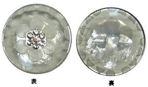 ビジューフラワーボタン クリアタイプ ラインストーン 現品限り GR1287−04グレー 直径18mm バラ売り ネコポス発送可能