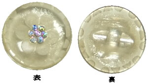 ビジューフラワーボタン クリアタイプ ラインストーン 現品限り GR1287−41ベージュ 直径25mm バラ売り ネコポス発送可能