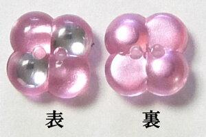 ビジューボタン カラーフラワー 現品限り 5616 ピンク23直径15mm サイズは15mmのみですバラ売り ネコポス発送可能