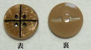ベージュ クリアー ラウンドボタン 現品限り 2631−43ベージュ直径21mmビジュー バラ売り ネコポス発送可能