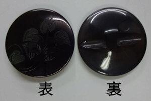 リーフ柄 和風ボタン GR1115−65緑 直径30mm 現品限りレトロボタン バラ売り ネコポス発送可能