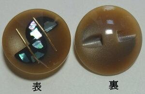 高級ボタン 螺鈿(らでん)細工風ボタンベージュ 2301−43直径15mm バラ売り ネコポス発送可能