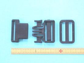 YKK社製 アジャスター付きバックル 38mm
