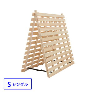 すのこベッド シングル 簀子 簀子ベッド ひのき 檜 檜すのこベッド 2つ折り送料無料 すのこマット シングル 除湿マット すのこ ひのき 折畳 折りたたみ 折りたたみベッド 折り畳みベッド 湿