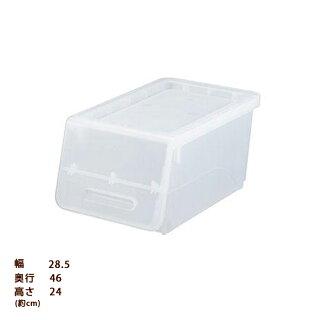 【送料無料】【25L】重ねてもフタがピッタリ!万能収納ボックスフロックスリム23浅型蓋付き収納ケース【サンカ】【D】【収納ボックスフタ付きオープンボックスフロック収納前面オープン収納スタッキング可能】