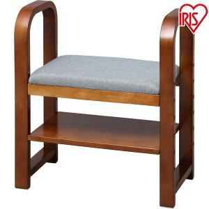 玄関椅子 GC-55送料無料 玄関 ベンチ 腰掛け 椅子 収納 踏み台 介護 お年寄り 手すり付き 椅子 靴収納 靴 高齢者 エントランスチェア エントランスベンチ サポートチェア アイリスオーヤマ